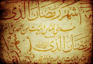 Die arabische Schrift (Bild: asem arab - Fotolia.com)