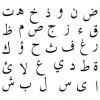 Arabische Übersetzungen